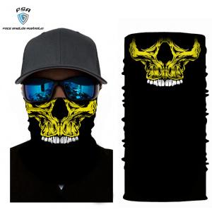 Yella Skull